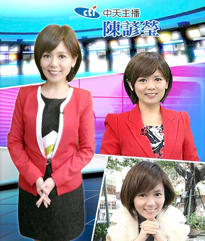 anchor_irene-chen